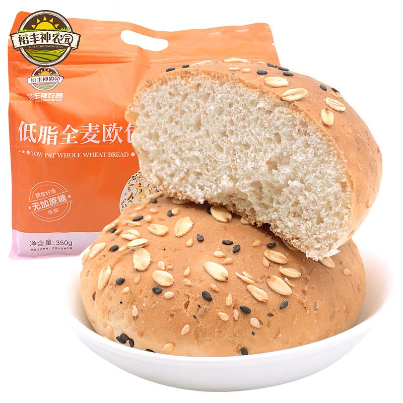 神农园低脂全麦欧包零食无加蔗糖杂粮饱腹粗粮面包早餐充饥代餐