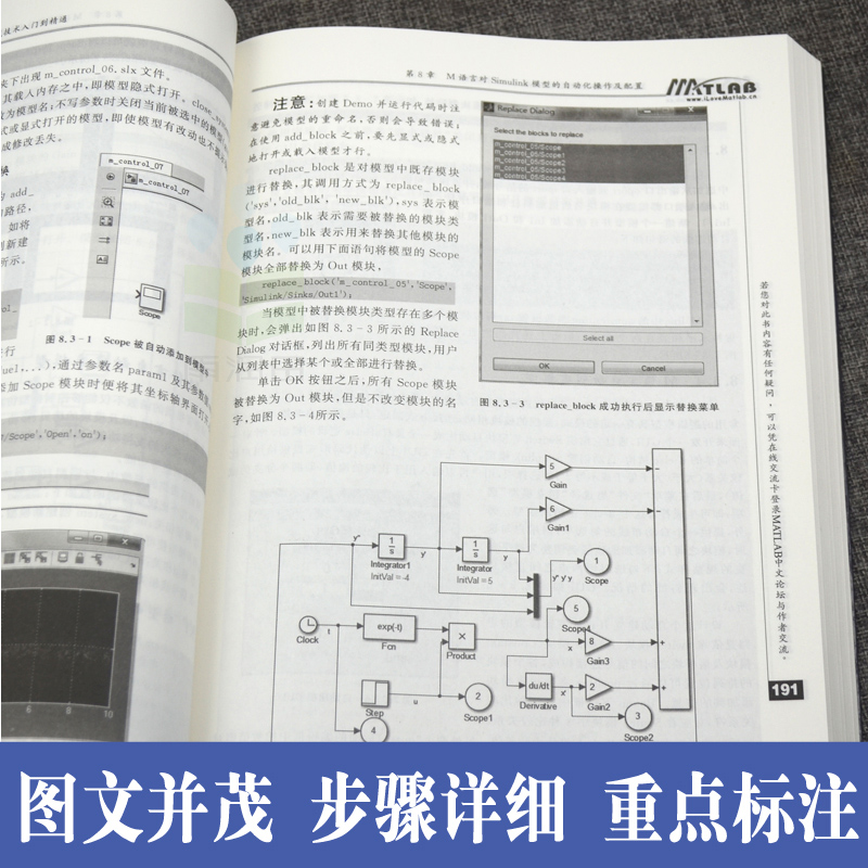 Genuine books New products Simulink simulation and code generation  technology to get started Proficient Sun Zhongyu Simulink software tutorial  code