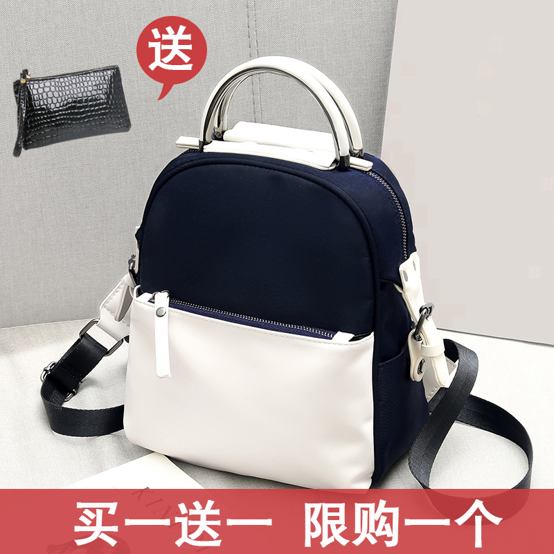 Shoulder bag female 2018 new tide Korean version of the simple small bag fashion casual wild small backpack female bag 2019