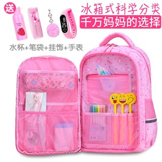 Korean schoolbags, primary school students, girls 1-3-6 grades, children's backpacks, lightweight backpacks, grades three to six