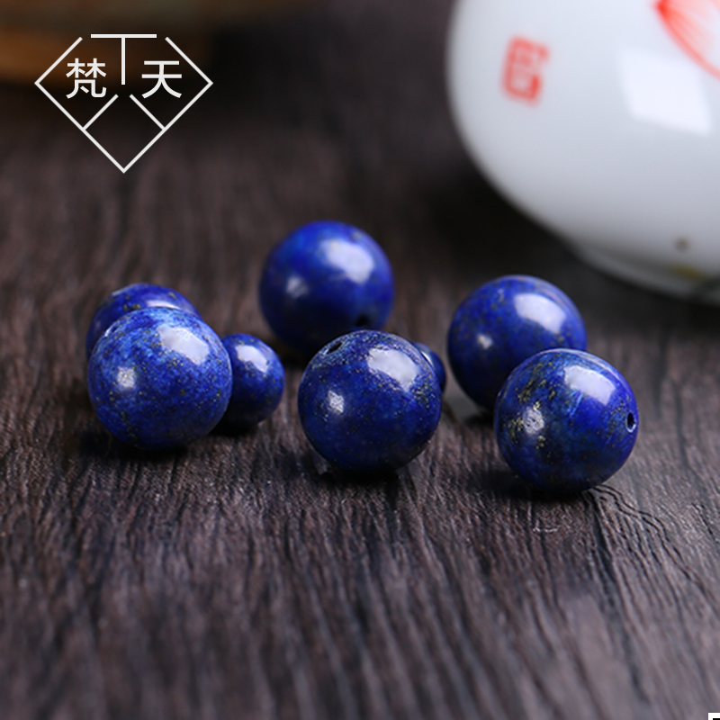Additive lapis lazuli beads Beads Beads Bracelets Beads Bracelets Beads Semi-finished products DIY Accessories
