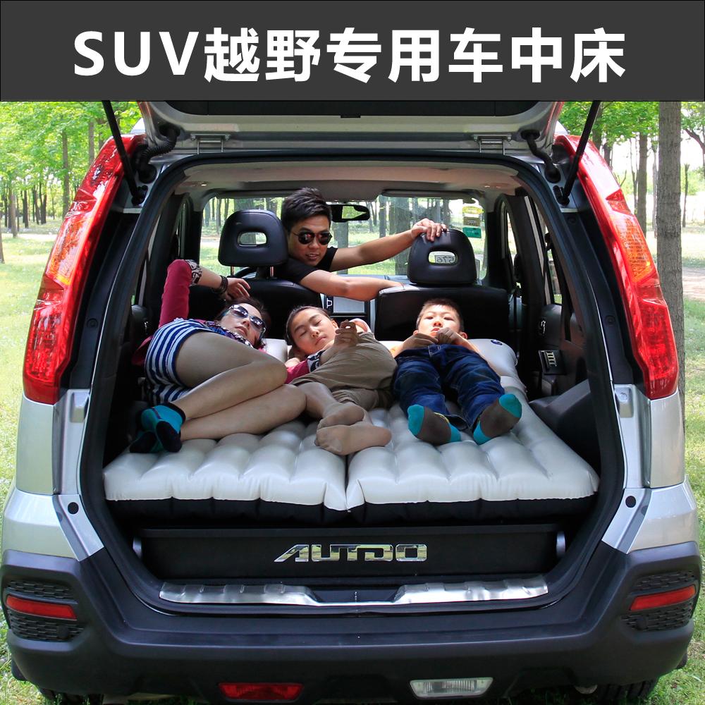 正品美国科勒曼Coleman车载充气SUV床垫 自驾游车震利器