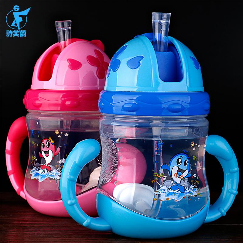 宝宝喝水杯带吸管防摔防漏防呛婴儿学饮杯