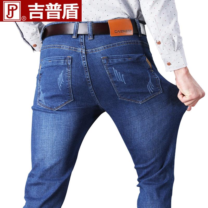【吉普盾买1送1】男士牛仔裤
