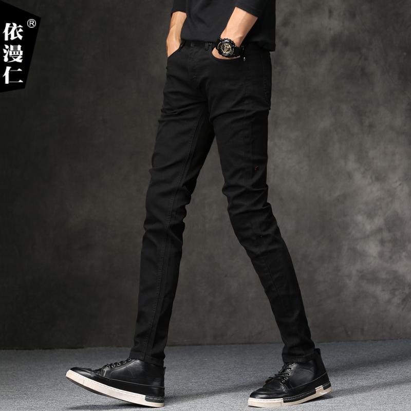 新款长裤弹性黑色v长裤牛仔裤男裤修身学生小脚裤潮流青年弹力男装