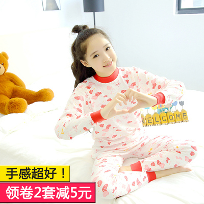 Children's clothing underwear set cotton autumn and winter boys and girls children's autumn clothes high collar low children's cotton sweater pajamas warm
