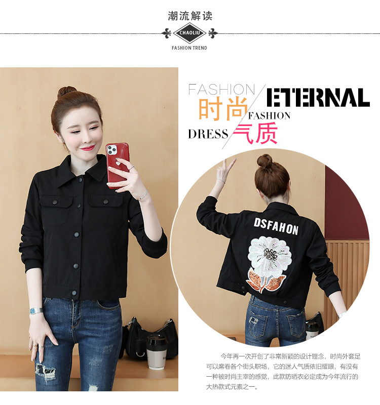 Fall 2020 New small fashion show high-length embroidered jacket lady-in-hand baseball shirt 42 Online shopping Bangladesh