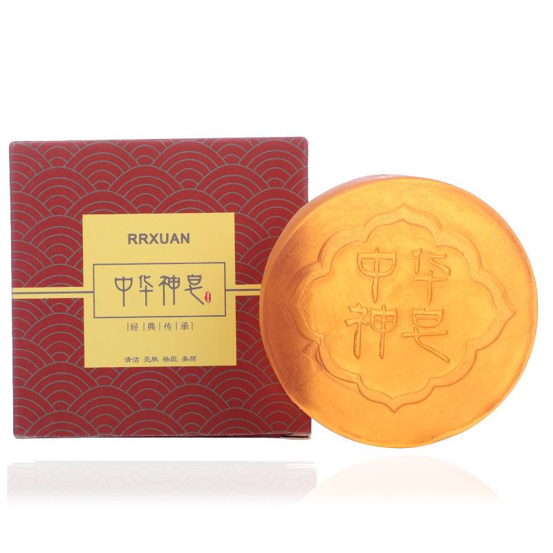 中华神皂正品去螨虫香皂面部除螨虫控油纯手工天然洗脸皂60g