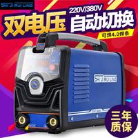 Век Ruiling ZX7-250 220V 380V Промышленный инвертор постоянного тока двойной аккумулятор Бытовой сварочный аппарат двойного назначения