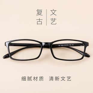 Близорукость очки анти - синий радиационной защиты очки TR90 очки очки полка ретро женщина волна корейский студент мужчина