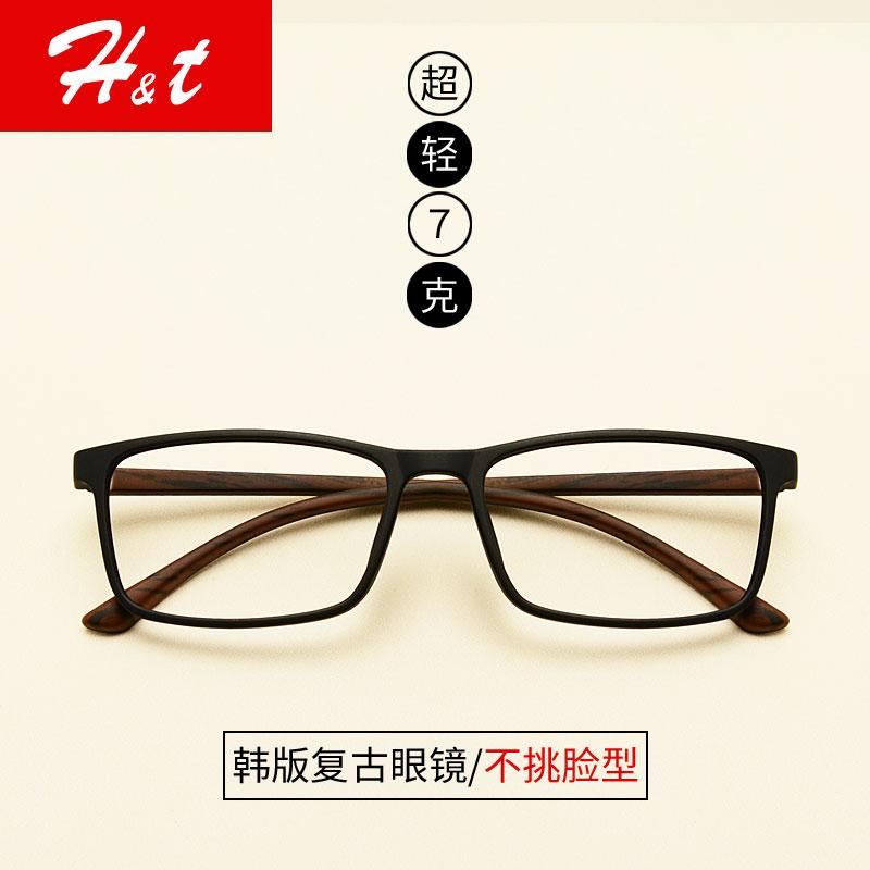 眼镜款超轻TR90近视眼镜架眼镜框全框眼镜配近视学生男女眼镜近视