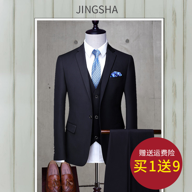 Business Suit Suit male groom clothing Korean men's wedding slim dress Suit Suit Suit wedding