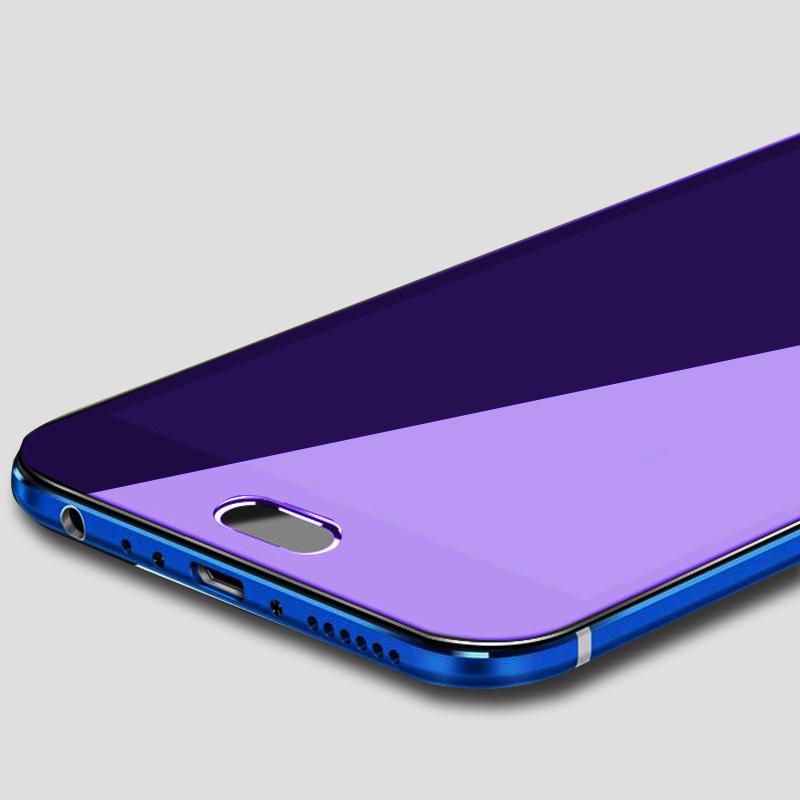 vivoY79手机钢化膜V3 maxX5proY51Y53Y55Y66Y67V7 plusY75紫蓝光