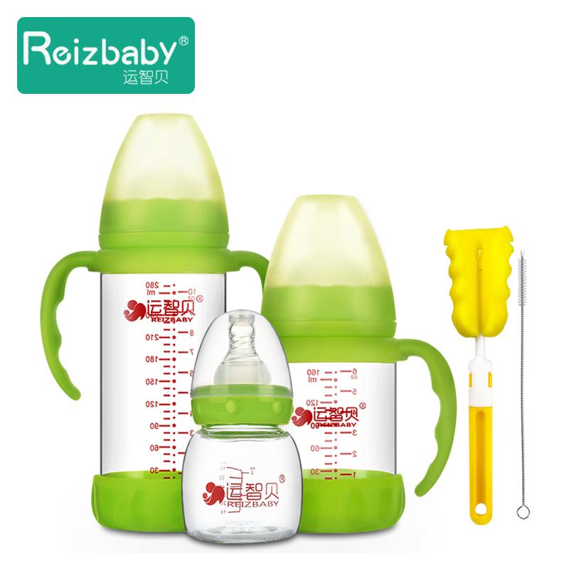 【3只装】运智贝婴儿奶瓶宽口玻璃PP手柄吸管喂水标口果汁小奶瓶