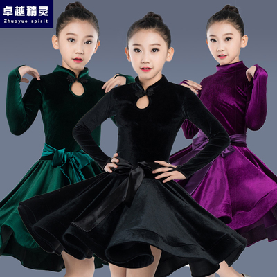 Girl's Latin dance dress girl's long sleeved velvet training clothes big skirt test competition regulations NEW