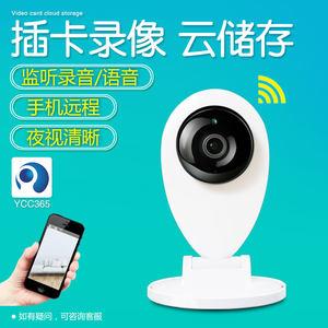 广角1080p无线WIFI高清监控摄像头录像一体机手机网络远程家用