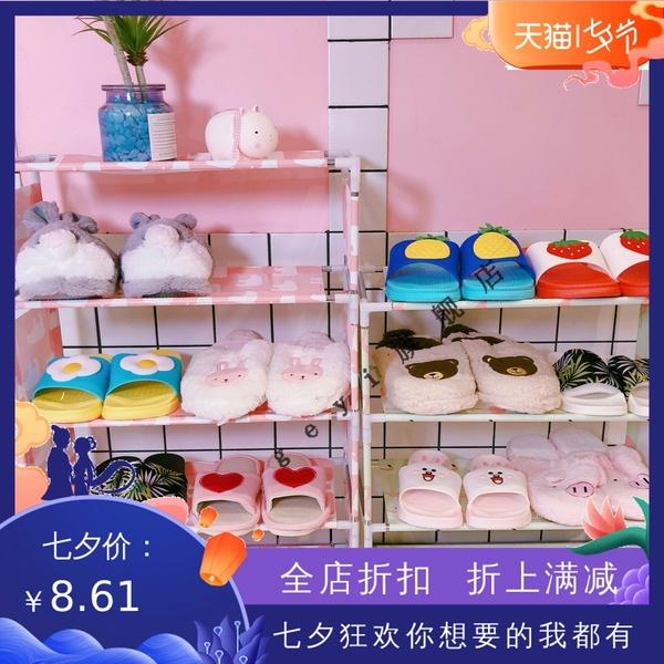 韩国可爱少女简易鞋架家用宿舍寝室防尘收纳小鞋柜多层组装鞋架子