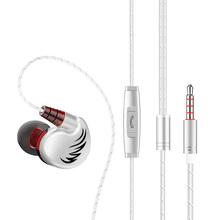 潮工坊P6重低音炮耳机入耳式苹果手机