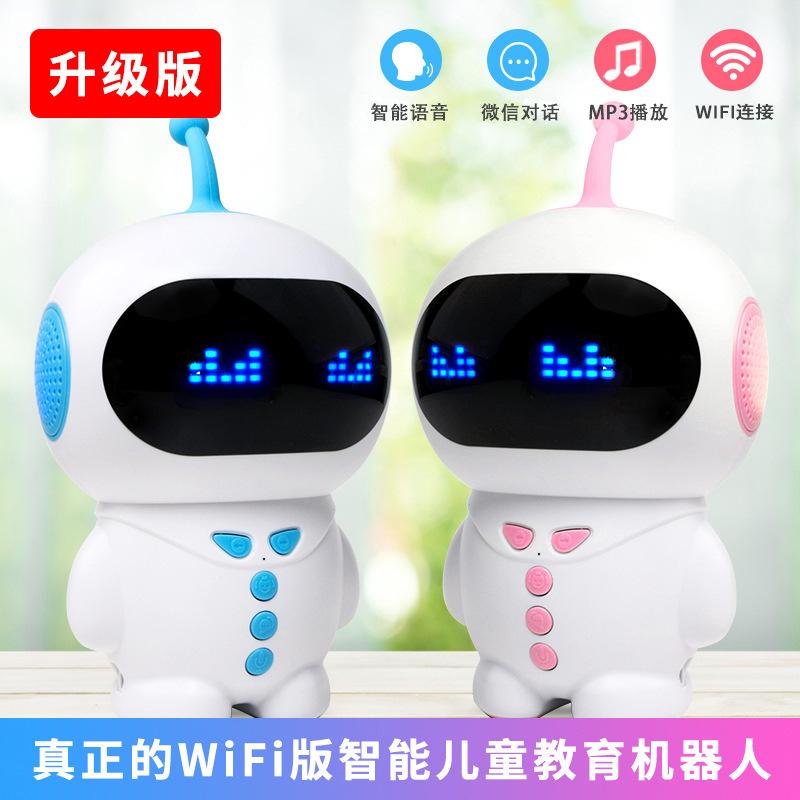 19新款儿童智能ai机器人玩具可wifi智能语音对话 教育学习早教机