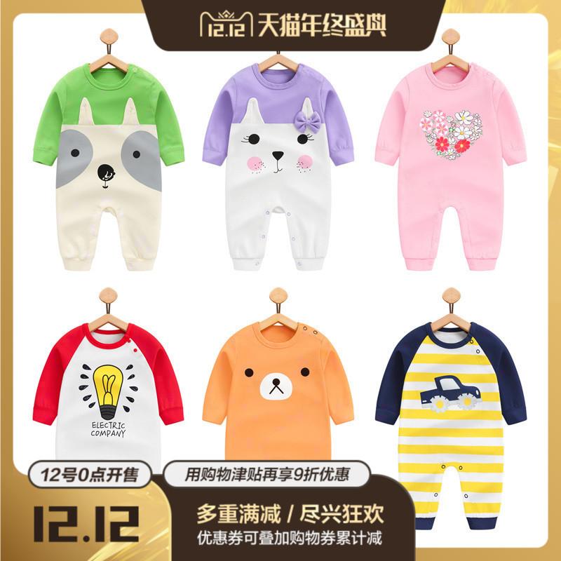 Ребенок купальник весна ползунки 6 хлопок пижама 12 месяцы двойной сотовый шина ребенок одежда 0 весна длинный рукав одежда