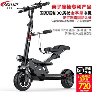 Надеяться река лошуй генерал отцовство автомобиль электрический скутер для взрослых человек мини сложить электромобиль поколение автомобиль небольшой аккумуляторная батарея автомобиль, цена 39488 руб