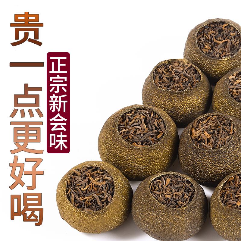 正宗新会小青柑普洱茶10年熟普陈皮柑普茶橘普茶特级罐装500g