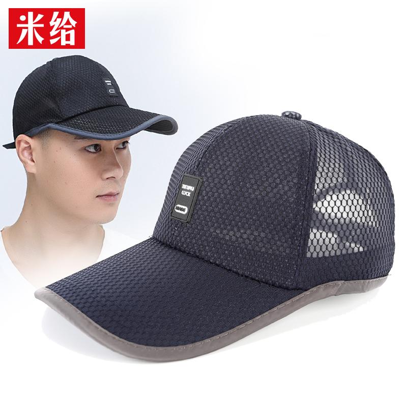 【网红款】韩版百搭休闲鸭舌帽棒球帽
