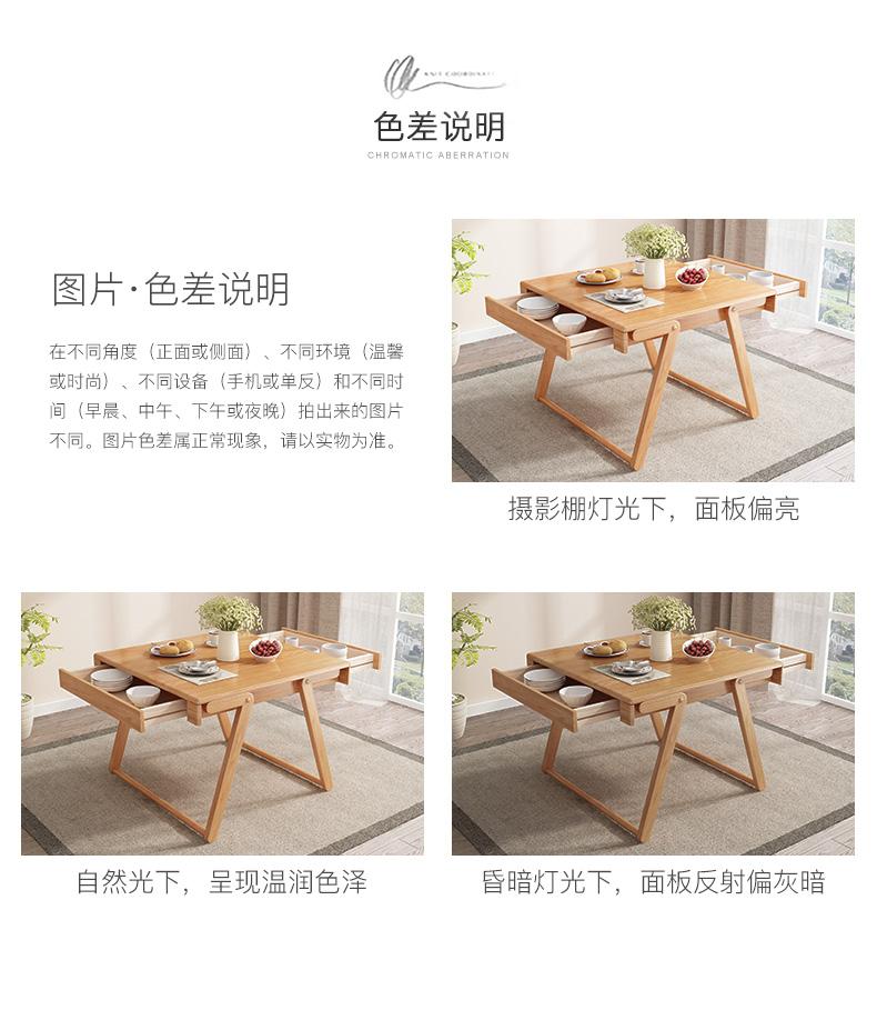 SC9185茶几_14.jpg
