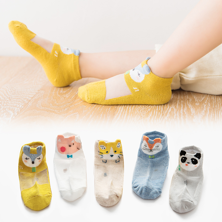 SS19-043 WAVE CAT GLASS SILK SMALL ANIMAL