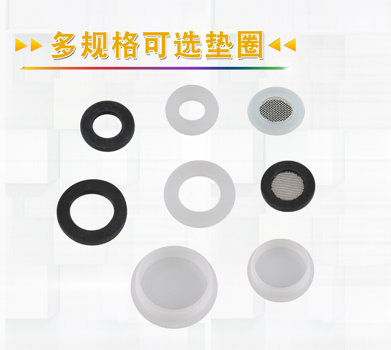 USD 3.95] 4 points 6 points bellows hose silicone washer rubber ...
