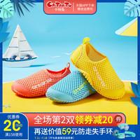 Кролик картер новый детские Чистая обувь воздухопроницаемый на девочку Спортивная обувь детские сандалии мужской на младенца Обувь для малышей летом