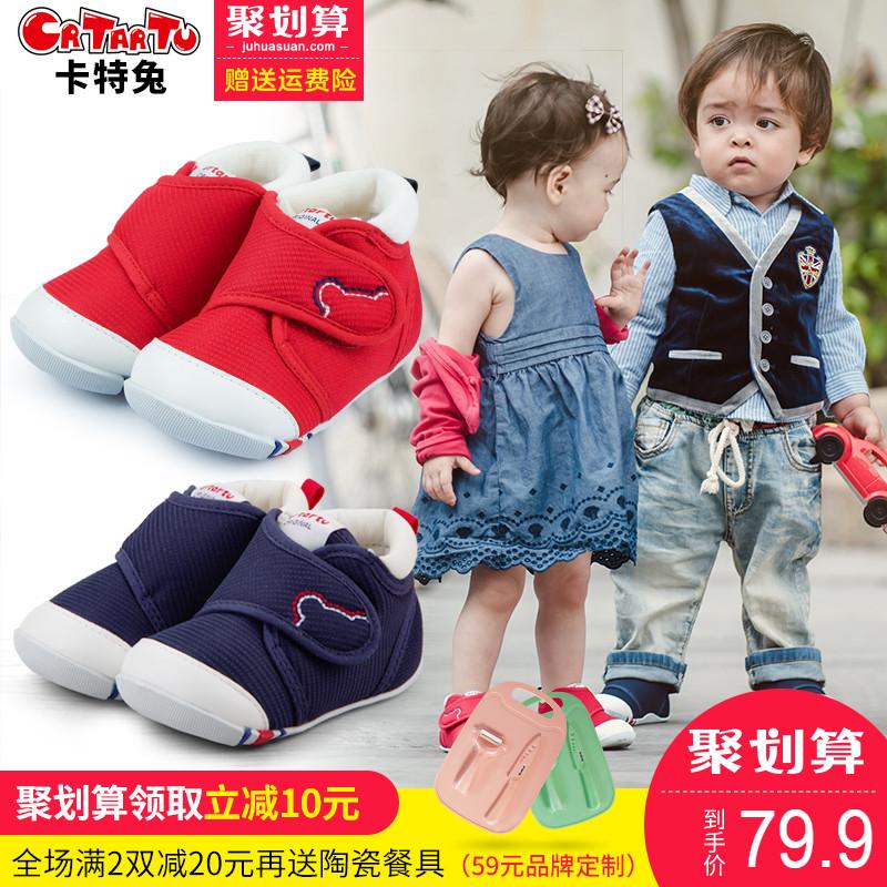 卡特兔经典款女童秋季鞋小童学步鞋儿童网红鞋婴儿软底机能鞋男童