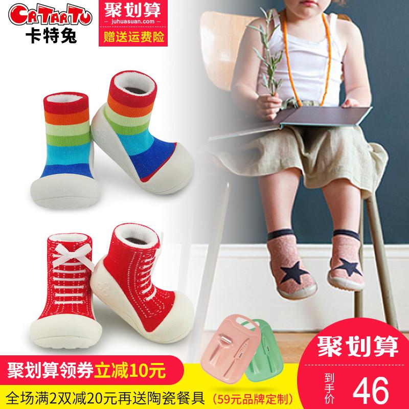卡特兔婴儿室内鞋儿童幼儿园防滑软底宽头家居鞋地板袜鞋早教鞋子