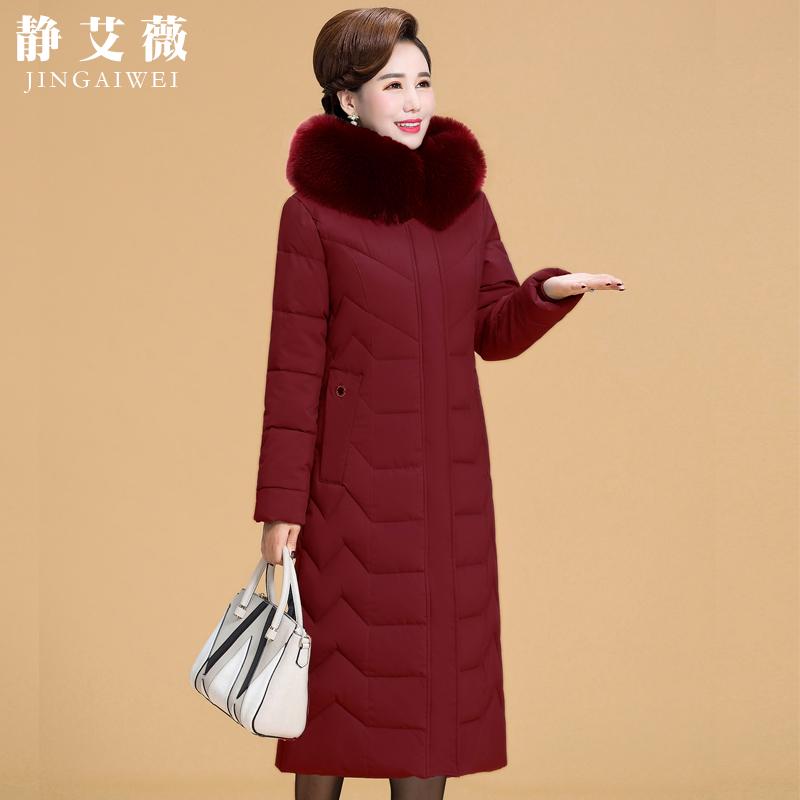 妈妈冬装外套中长款过膝羽绒棉服女中老年人棉袄大码加厚时尚棉衣