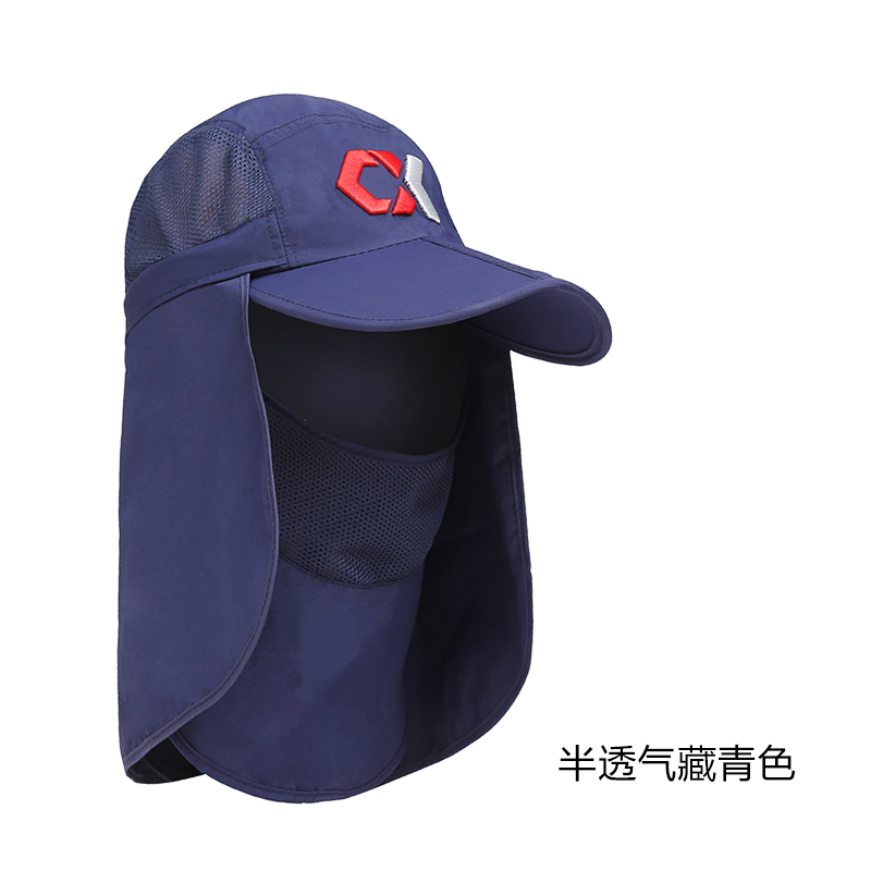 6f9201279ad ... lightbox moreview · lightbox moreview. PrevNext. Mikano fishing hat  men s sunscreen hat cap fishing visor ghost hat anti-mosquito cap shawl hat