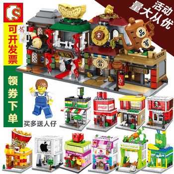 Senbao building blocks mini-city street shops of small particles children's educational toys force assembled model house