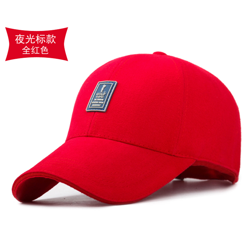 Серебристые стандартные модели полностью красный