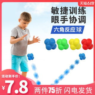 Six corner reaction ball, changing direction ball, sensitive ball, children's tennis and badminton agility speed reaction training device
