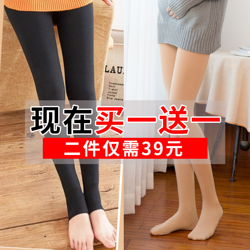 3e21102164868 Pregnant women stockings thin section anti-hook wire pregnancy care belly  adjustable meat color spring and autumn socks pantyhose in the thick