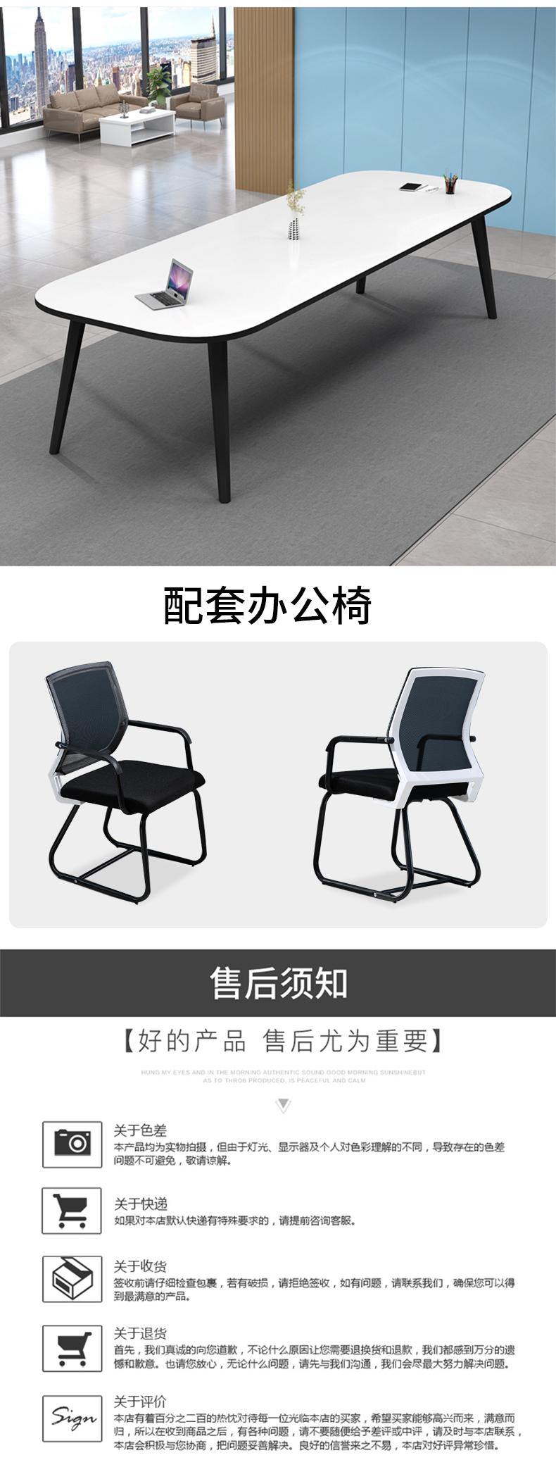 会议桌长桌简约现代办公桌椅组合小型会议室桌子椭圆长条桌工作臺详细照片