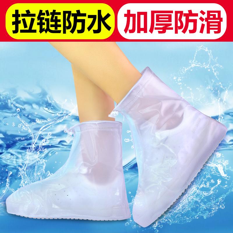 Không thấm nước và không ướt giày trơn mặc chịu mài mòn dày dưới đàn ông và phụ nữ giày bao gồm sinh viên trẻ em mưa ngày mưa khởi động tuyết bìa feet