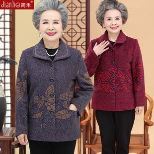 中老年媽媽裝加絨毛呢外套+褲子套裝