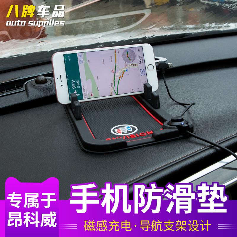 Автомобиль предотвращение мобильных телефонов коврик envision ремонт интерьер навигация стоять специальный для caux престиж автомобиль мат