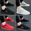 2018 men's shoes old Beijing canvas tide shoes Korean version of the trend of wild sports casual men's shoes summer breathable
