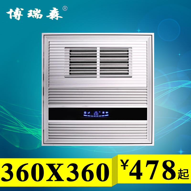 360x360*360奥话华吊顶集成通用智能空调型ptcv智能风暖取暖浴霸