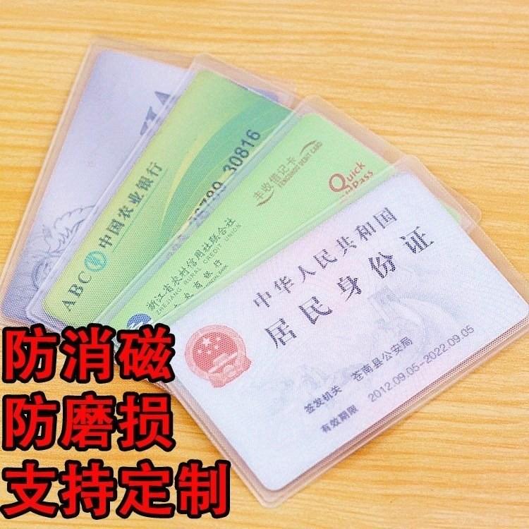 Thẻ xe buýt nhiều thẻ thẻ sinh viên túi đựng thẻ thẻ ăn uống bằng nhựa trong suốt duy nhất bìa bảo vệ bìa tài liệu giấy phép lao động bền - Hộp đựng thẻ