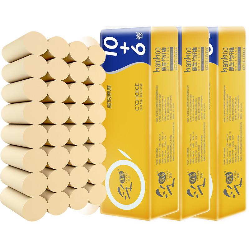 本色竹浆卫生纸卷纸48卷家用实惠装批发纸巾