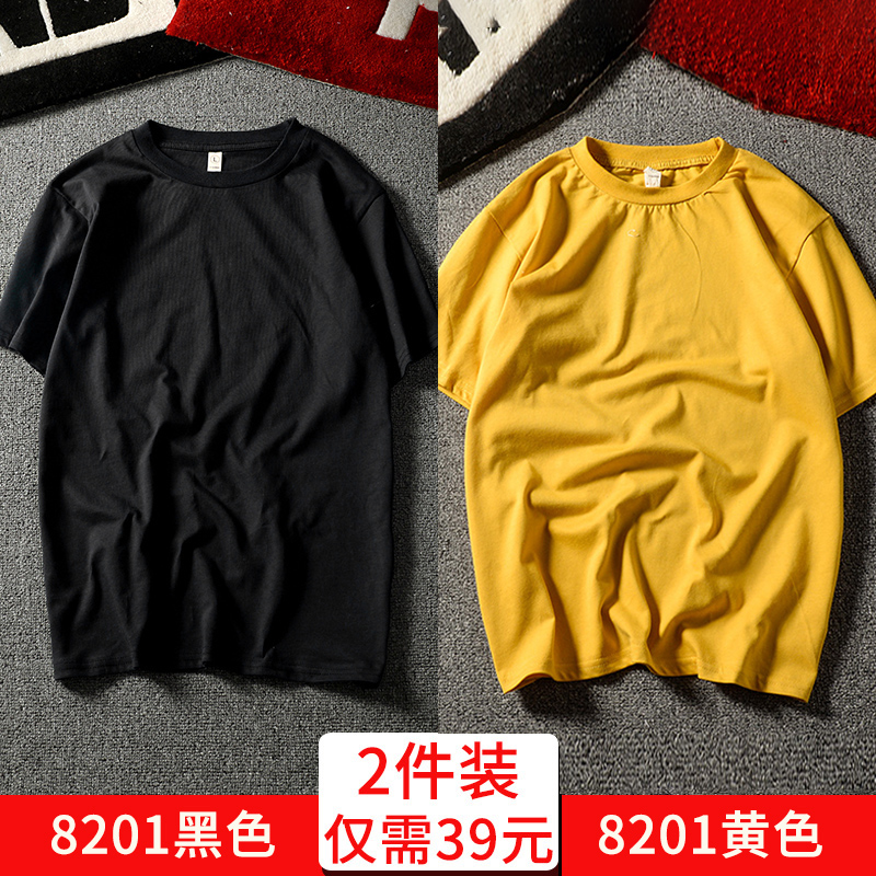 8201 BLACK + YELLOW