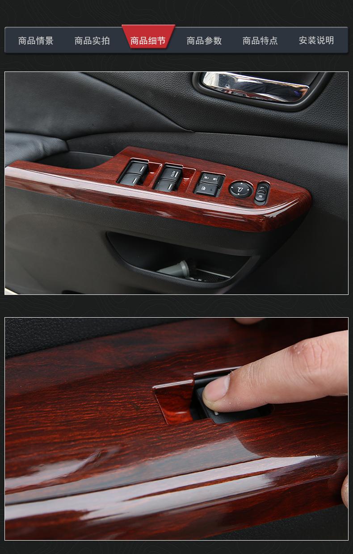 Đồ nội thất màu gỗ Honda CR-V 2012 - 2016 - ảnh 14