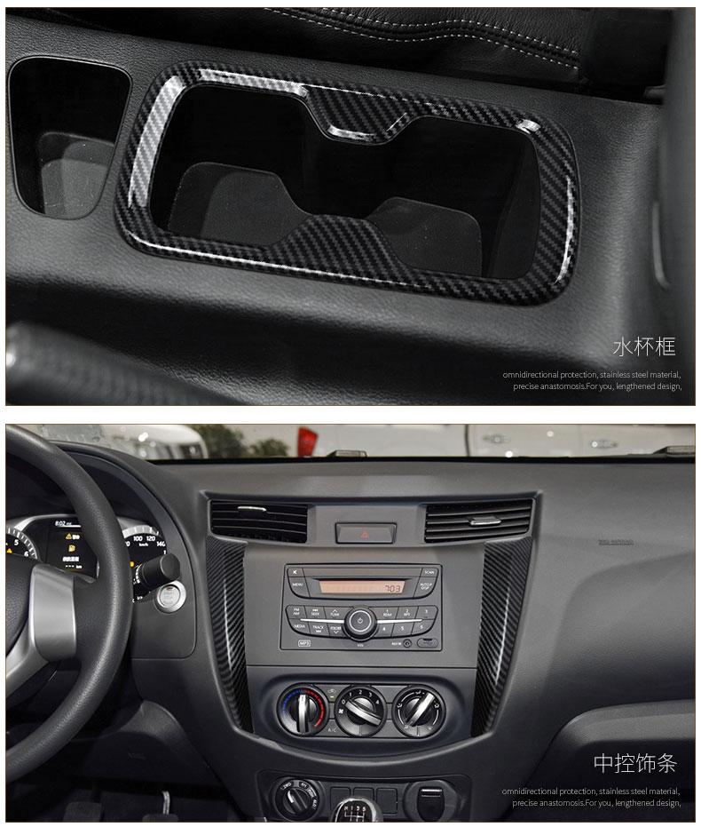 Ốp nội thất đen cacbon Nissan Navara 2017-2021 - ảnh 8